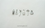 Man Theme Charms - DIY - Tools - Gift For Men
